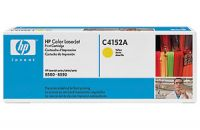 HP 52A original yellow toner cartridge