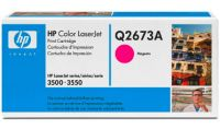 HP Q2673A original magenta toner cartridge